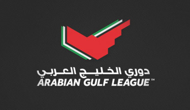 Arabian Gulf League 2018/2019