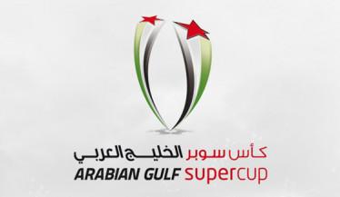 Arabian Gulf Super Cup 2018/2019