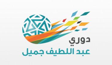 Saudi Professional League 2018/2019