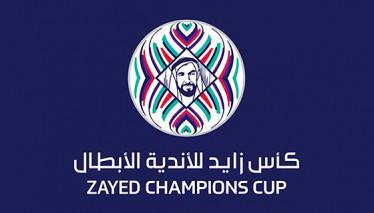 2019 Zayed Champions Cup Final