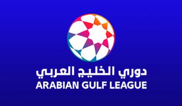 Arabian Gulf League 2019/2020
