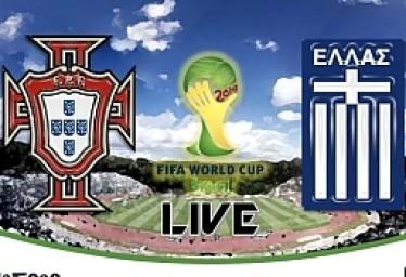 Portugal vs Grécia (MAY2014)